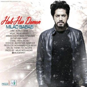 Milad Babaei Hale Har Domoon 300x300 - دانلود آهنگ جدید میلاد بابایی به نام حال هر دومون