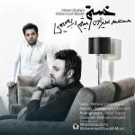 دانلود آهنگ جدید محمد علیزاده به همراهی میثم ابراهیمی به نام خستم