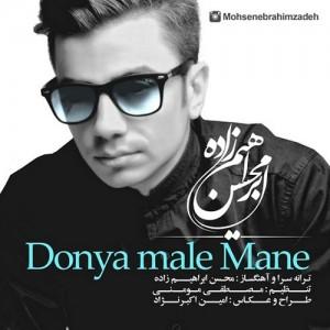 Mohsen Ebrahimzadeh Donya Male Mane 300x300 - دانلود آهنگ جدید محسن ابراهیم زاده به نام دنیا ماله منه