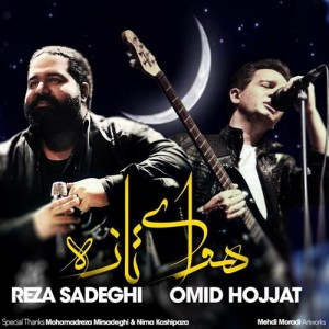 Reza Sadeghi Ft. Omid Hojjat Havaye Tazeh 300x300 - دانلود آهنگ جدید رضا صادقی به همراهی امید حجت نام هوای تازه