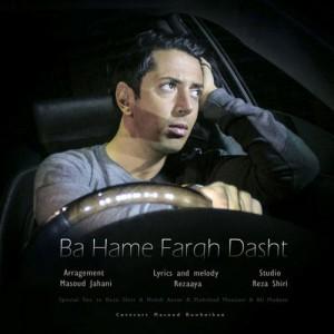 Rezaya Ba Hame Fargh Dasht 300x300 - دانلود آهنگ جدید رضایا به نام با همه فرق داشت