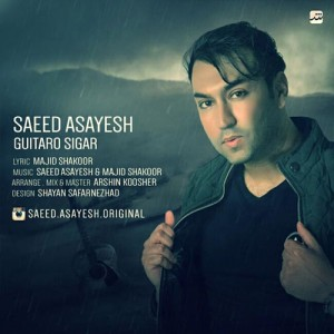 Saeed Asayesh Guitaro Sigar 300x300 - دانلود آهنگ جدید سعید آسایش به نام گیتارو سیگار