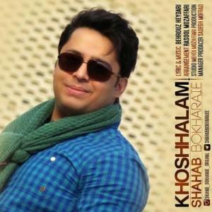 Shahab Bokharaie Khoshhalam 300x300 - دانلود آهنگ جدید شهاب بخارایی به نام خوشحالم