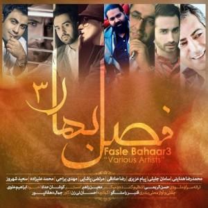 Various Artists Fasle Bahar 3 300x300 - دانلود آهنگ جدید فصل بهار 3