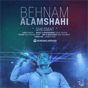 Behnam Alamshahi Ghesmat 300x300 - دانلود آهنگ جدید بهنام علمشاهی به نام قسمت