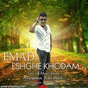 Emad Eshghe Khodam 300x300 - دانلود آهنگ جدید عماد به نام فاصله