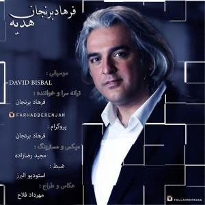 Farhad Berenjan Hedyeh 300x300 - دانلود آهنگ جدید فرهاد برنجان به نام هدیه