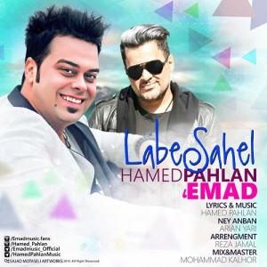 Hamed Pahlan Emad Labe Sahel 300x300 - دانلود آهنگ جدید حامد پهلان و عماد به نام لب ساحل