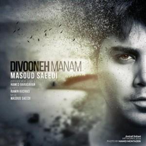 Masoud Saeedi Divooneh Manam 300x300 - دانلود آهنگ جدید مسعود سعیدی به نام دیوونه منم