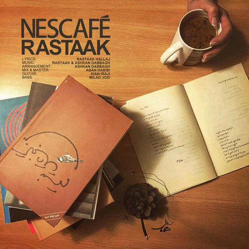 Rastaak - Nescafe