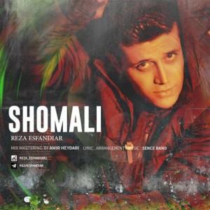 Reza Esfandiar Shomali 300x300 - دانلود آهنگ جدید رضا اسفندیار به نام شمالی