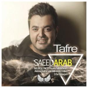 Saeed Arab Tafre 300x300 - دانلود آهنگ جدید سعید عرب به نام طفره