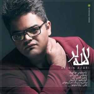 Afshin Azari Lalalar 300x300 - دانلود آهنگ جدید افشین آذری به نام لاله لر