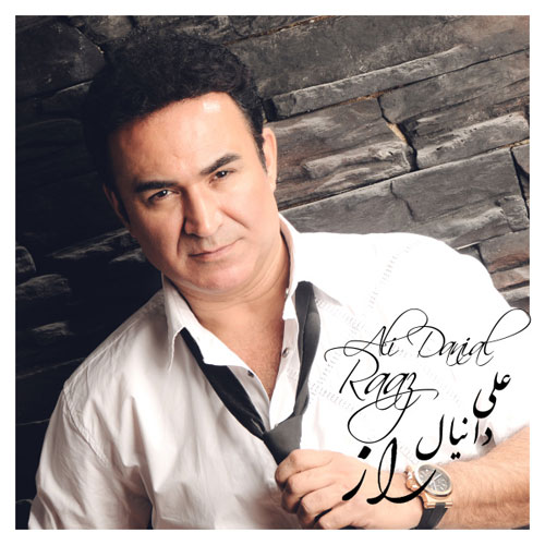 Ali Danial Raaz - دانلود آلبوم جدید علی دانیال به نام راز