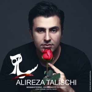 Alireza Talischi Siaah 300x300 - دانلود آهنگ جدید علیرضا طلیسچی به نام سیاه