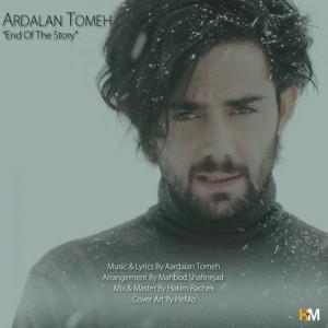 Ardalan Tomeh Akhare Ghesse 300x300 - دانلود آهنگ جدید اردلان طعمه به نام آخر قصه
