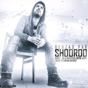 Behzad Pax Shooroo 300x300 - دانلود آهنگ جدید بهزادپکس به نام شروع
