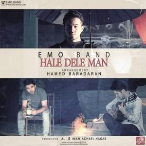 EMO Band Hale Dele Man 300x300 - دانلود آهنگ جدید گروه امو به نام حال دل من