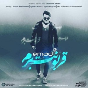 Emad Ghorbounet Beram 300x300 - دانلود آهنگ جدید عماد به نام قربونت برم