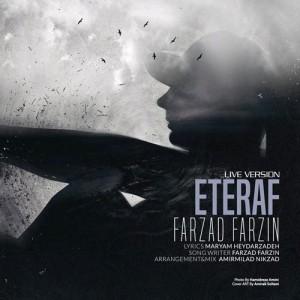 Farzad Farzin Eteraf Live Version 300x300 - دانلود آهنگ جدید فرزاد فرزین به نام اعتراف