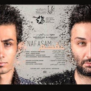 Mehrzad Amirkhani Ft. Arman Emami Nafasam 300x300 - دانلود آهنگ جدید مهرزاد امیرخانی به همراهی آرمان امامی به نام نفسم