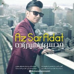 Mohsen Ebrahimzadeh Az Sare Adat 300x300 - دانلود آهنگ جدید محسن ابراهیم زاده به نام از سر عادت