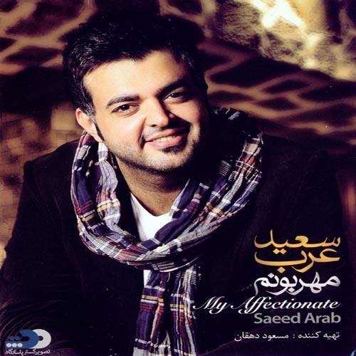 Saeed Arab Mehrabonam - دانلود آلبوم سعید عرب به نام مهربونم