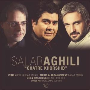 Salar Aghili Chatre Khorshid 300x300 - دانلود آهنگ جدید سالار عقیلی به نام چتر خورشید