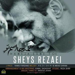Sheys Rezaei Hameja Esme Toe 300x300 - دانلود آهنگ جدید شیث رضایی به نام همه جا اسم تو