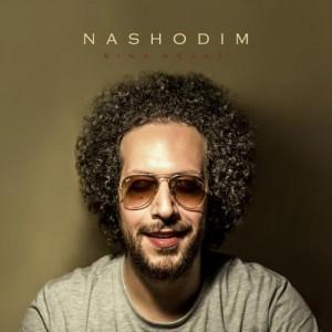 Sina Hejazi Nashodim 300x300 - دانلود آهنگ جدید سینا حجازی به نام نشدیم
