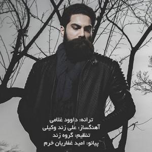 Ali Zand Vakili Padari 300x300 - دانلود آهنگ جدید علی زند وکیلی به نام پادری