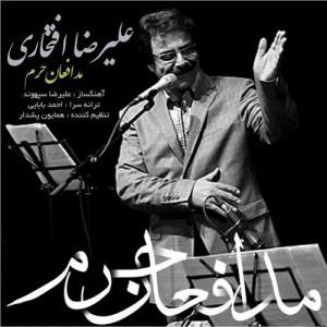 Alireza Eftekhari Modafean Haram 300x300 - دانلود آهنگ جدید علیرضا افتخاری به نام مدافعان حرم