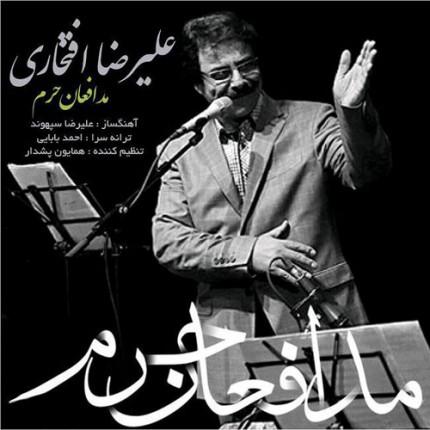 دانلود آهنگ جدید علیرضا افتخاری به نام مدافعان حرم