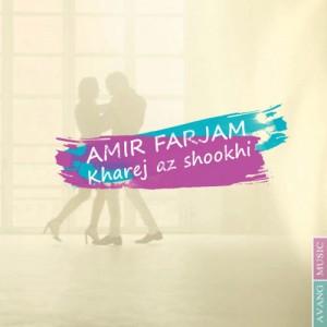 Amir Farjam Kharej Az Shookhi 300x300 - دانلود آهنگ جدید امیر فرجام به نام خارج از شوخی