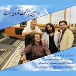 دانلود آهنگ جدید امیر حسین مدرس به همراهی فرهاد هراتی به نام زمین به رنگ آسمان است