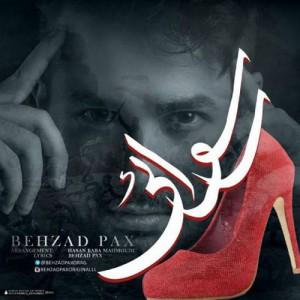 Behzad Pax Rosvaei 300x300 - دانلود آهنگ جدید بهزادپکس به نام رسوائی