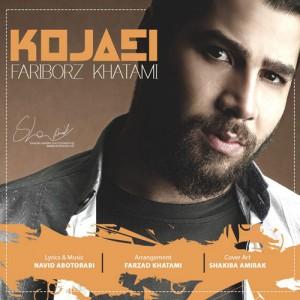 Fariborz Khatami Kojaei 300x300 - دانلود آهنگ جدید فریبرز خاتمی به نام کجایی