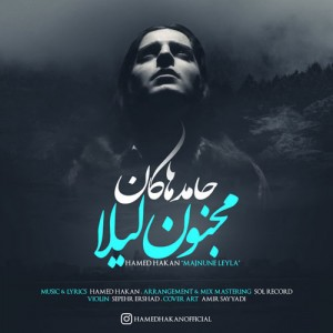 Hamed Hakan Majnune Leyla 300x300 - دانلود آهنگ جدید حامد هاکان به نام مجنون لیلا