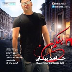 Hamed Pahlan Baghalam Kon 300x300 - دانلود آهنگ جدید حامد پهلان به نام بغلم کن