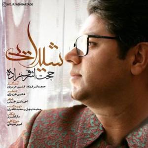 Hojat Ashrafzadeh Sheydaei 300x300 - دانلود آهنگ جدید حجت اشرف زاده به نام شیدایی