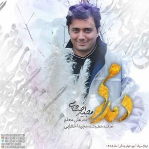 Majid Akhshabi Damdami 300x300 - دانلود آهنگ جدید مجید اخشابی به نام دمدمی