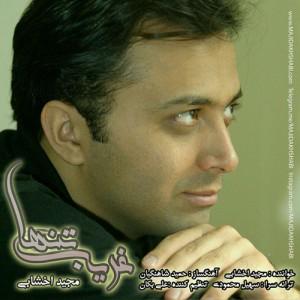 Majid Akhshabi Gharibe Tanha 300x300 - دانلود آهنگ جدید مجید اخشابی به نام غریب تنها