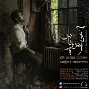 Majid Kharatha As O Pas 300x300 - دانلود آهنگ جدید مجید خراطها به نام آس و پاس