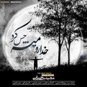 Majid Yahyaei Khoda Ro Mishe Hes Kard 300x300 - دانلود آهنگ جدید مجید یحیایی به نام خدا رو میشه حس کرد