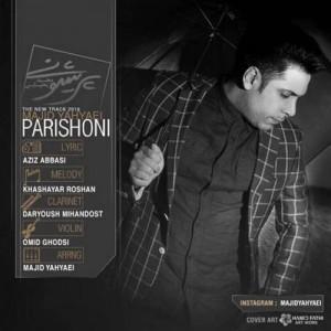 Majid Yahyaei Parishoni 300x300 - دانلود آهنگ جدید مجید یحیایی به نام پریشونی