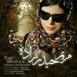 Maryam Heydarzadeh Jadeye Bi To 300x300 - دانلود آهنگ جدید مریم حیدرزاده به نام جاده بی تو