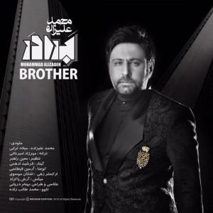 Mohammad Alizadeh Baradar 300x300 - دانلود آهنگ جدید محمد علیزاده به نام برادر