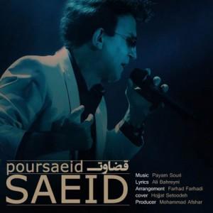 Saeid Poursaeid Ghezavat 300x300 - دانلود آهنگ جدید سعید پور سعید به نام قضاوت