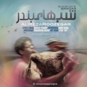 Alireza Roozegar Shabhaye Bandar 300x300 - دانلود آهنگ جدید علیرضا روزگار به نام شبهای بندر