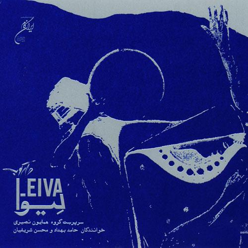 دانلود آلبوم گروه دارکوب به نام لیوا